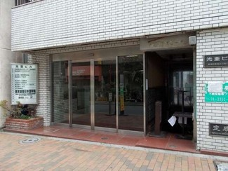 Head officeビル入口