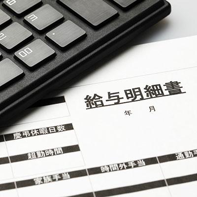 アドバンスサポートの給与計算業務イメージ